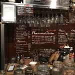 Rotisserie inn. -