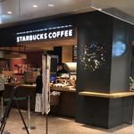 スターバックスコーヒー - 2018年8月。訪問