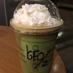 スターバックスコーヒー - グランフロントオリジナルフラぺチーノ 520円