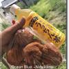 沢志商店 - 料理写真: