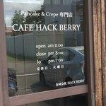 カフェハックベリー - 店名が以前のハックベリーに戻りました。店名改称申請中。