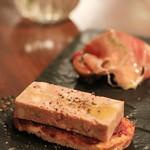 サラマンジェ ド ヨシノ - 料理写真:パテ
