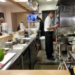麺屋 清星 - 厨房
