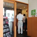 久御山 塩元帥 - お店への入口。