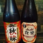 食楽 - 秋のビール飲み比べ♥