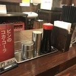 讃岐うどん大使 東京麺通団 - テーブルにあったもの