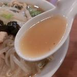 miyamahanten - スープ 海鮮の風味あり