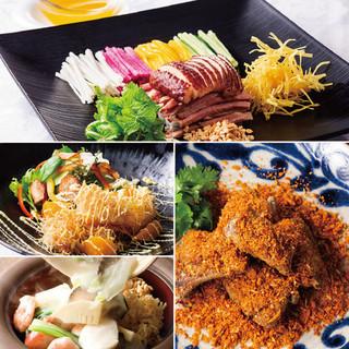 謝朋殿伝統と革新の調理技術で旬の食材を活かしたコース