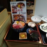 御堂筋よし田 - 海鮮丼サンプル