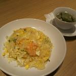 鼎泰豐 - えび入りチャーハン(スープ付き) 1,188円