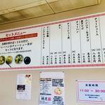 中華そば猪虎 - 壁に掲げられたメニュー表