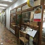 幸せのパンケーキ - 深井駅の高架下で穴場感アリ♪