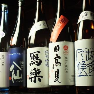 日本各地から選び抜いた日本酒あります!