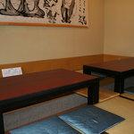 由良川 - 1階にはテーブル席のほか、掘りごたつ席もご用意