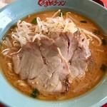 くるまやラーメン - 料理写真:3枚味噌チャーシュー麺 840円