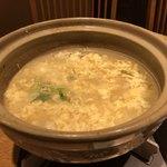 和食と炭火焼 三代目 うな衛門 - 〆の雑炊