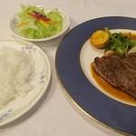 カフェ&レストラン ベーシック - 前沢牛ハーフサーロインステーキセット 5,100円