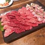 焼肉×バル マルウシミート - マルウシミートの特選お肉四種