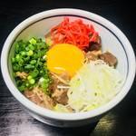 自家製麺 風心 - 牛スジ丼