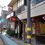禁煙室 - 『浅野川大橋』の南詰にあります