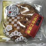 米菓工房 和 - 料理写真: