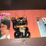 福福福屋 - 天満店の招き猫
