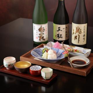 四季折々の日本酒を心から楽しむ。