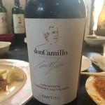 グラッツェ - 赤ワイン