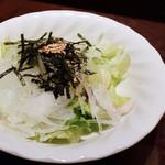 いきなりステーキ - 大根とレタスの和風サラダ
