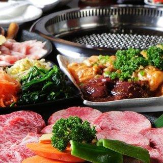 お客様の食べ放題のお肉の価値観、変えます!