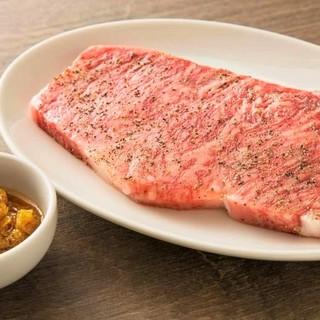 最高に上質なお肉を原価で!「極選うしごろステーキ」