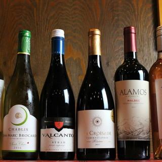 【お好みの1杯を】飲みごたえのある多彩なワインコレクション