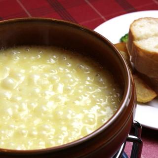 ◆手作り洋食◆【自家製チーズフォンデュ】の旨さに頬が緩む!