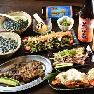 【もも焼き】×宮崎県産【焼酎】で最高の乾杯を!充実の品揃え◎