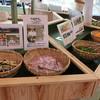 東光園 - 料理写真:生野菜
