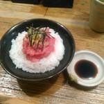 Homemade Ramen 麦苗 - スペシャル魚飯