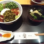 91843109 - うな玉丼オープン!!