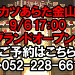 150x150 square 91843860
