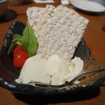 焼助 - 蔵王クリームチーズ(630円)