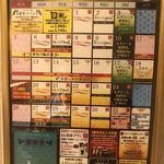 テルマー湯BAR - テルマー湯のイベントカレンダー