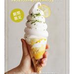 【期間限定】レモンとマンゴーのラストサマーパフェ