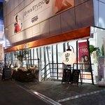 もつ唐と水炊きもつ鍋 由乃 - 本山駅より徒歩5分くらいです