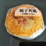 ローソンストア100 - 料理写真:親子丼風おにぎり