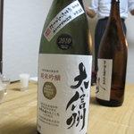 酒膳 蔵四季 - 大信州NAC