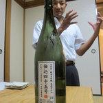 酒膳 蔵四季 - 大信州仕込み45号