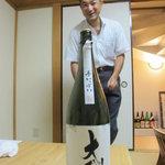 酒膳 蔵四季 - 大信州ていっぱい