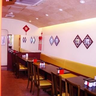 """◆全30席◆店内は貸切利用もOK◎本場の味を""""宴""""で楽しむ"""