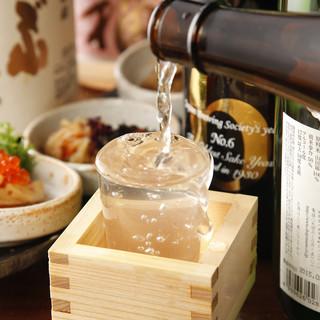 ●豊富なお酒●自慢の料理と相性抜群の豊富なお酒を多数ご用意!