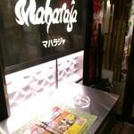 91863200 - 神田カレーグランプリ冊子配布中。