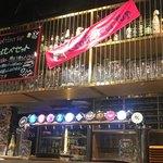 クラフトビールタップ ヨドバシ梅田店 - 店内